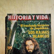 Coleccionismo de Revista Historia y Vida: HISTORIA Y VIDA N.º 112. Lote 156792552