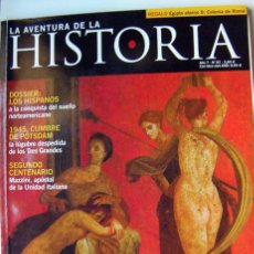 Coleccionismo de Revista Historia y Vida: REVISTA HISTORIA POMPEYA. Lote 158239470