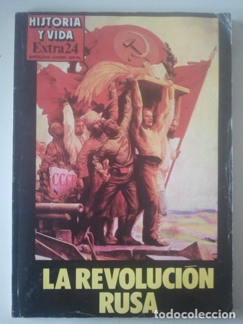 HISTORIA Y VIDA - Nº 24 - LA REVOLUCIÓN RUSA (Coleccionismo - Revistas y Periódicos Modernos (a partir de 1.940) - Revista Historia y Vida)
