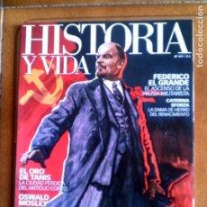 Coleccionismo de Revista Historia y Vida: REVISTA HISTORIA Y VIDA N,477. Lote 159224786