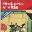 Coleccionismo de Revista Historia y Vida: REVISTA HISTORIA Y VIDA. JAPÓN DE AYER A HOY Nº 58. Lote 161236850