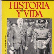 Coleccionismo de Revista Historia y Vida: REVISTA HISTORIA Y VIDA. EL EJERCITO ESPAÑOL Y LA SEGUNDA REPÚBLICA Nº 80. Lote 161334834