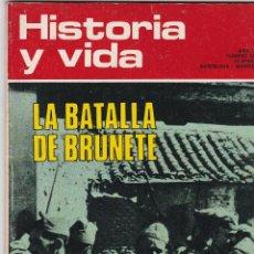 Coleccionismo de Revista Historia y Vida: REVISTA HISTORIA Y VIDA. LA BATALLA DE BRUNETE Nº 50. Lote 161335982