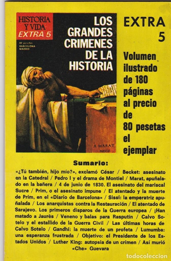 Coleccionismo de Revista Historia y Vida: Revista Historia y vida. De Alfonso XII a Juan Carlos I: tres mensajes para una corona nº 94 - Foto 2 - 161336982