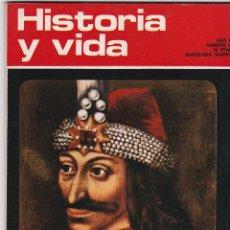 Coleccionismo de Revista Historia y Vida: REVISTA HISTORIA Y VIDA. ORIGEN DE UNA LEYENDA: DRÁCULA Nº 60. Lote 161357762