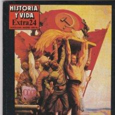 Coleccionismo de Revista Historia y Vida - Revista Historia y vida. La Revolución Rusa nº Extra 24 - 161358182