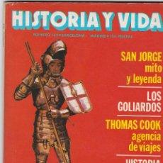 Coleccionismo de Revista Historia y Vida: REVISTA HISTORIA Y VIDA. SAN JORGE, MITO Y LEYENDA Nº 169. Lote 161463322