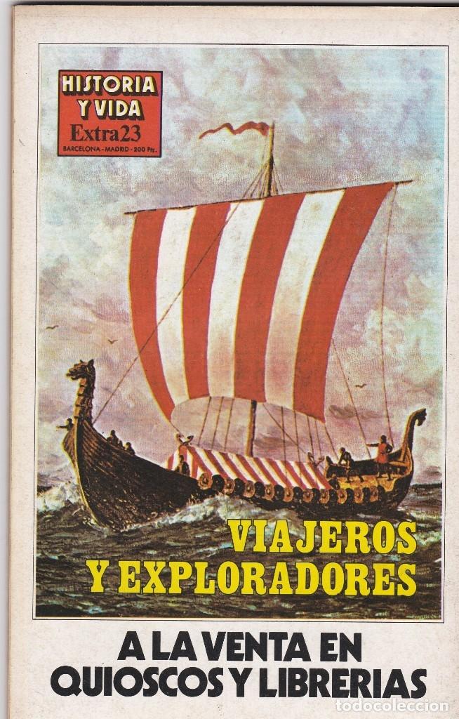Coleccionismo de Revista Historia y Vida: Revista Historia y vida. San Jorge, mito y leyenda nº 169 - Foto 2 - 161463322