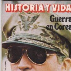 Coleccionismo de Revista Historia y Vida: REVISTA HISTORIA Y VIDA. GUERRA EN COREA Nº 152. Lote 161538918