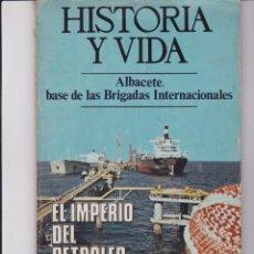 Coleccionismo de Revista Historia y Vida: HISTORIA Y VIDA Nº 70. PEDIDO MÍNIMO EN REVISTAS DE HISTORIA: 5 UNIDADES. Lote 163604018