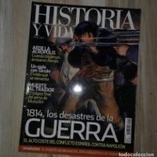 Coleccionismo de Revista Historia y Vida: REVISTA HISTORIA Y VIDA 552. Lote 167097148