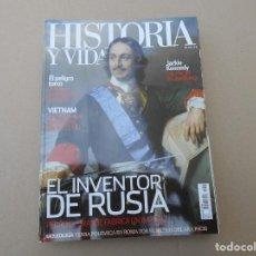 Coleccionismo de Revista Historia y Vida: HISTORIA Y VIDA. Lote 167590136