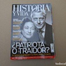 Coleccionismo de Revista Historia y Vida: HISTORIA Y VIDA. Lote 167590892