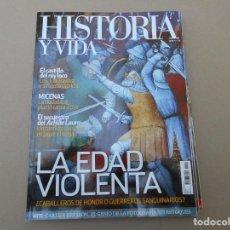 Coleccionismo de Revista Historia y Vida: HISTORIA Y VIDA. Lote 167591136