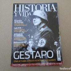 Coleccionismo de Revista Historia y Vida: HISTORIA Y VIDA. Lote 167591360
