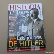 Coleccionismo de Revista Historia y Vida: HISTORIA Y VIDA. Lote 167591552