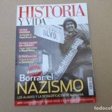 Coleccionismo de Revista Historia y Vida: HISTORIA Y VIDA. Lote 167591760
