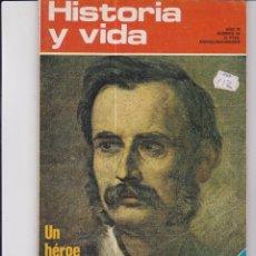 Coleccionismo de Revista Historia y Vida: HISTORIA Y VIDA Nº 64. PEDIDO MÍNIMO EN REVISTAS DE HISTORIA: 5 UNIDADES. Lote 171187320