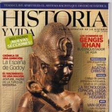 Coleccionismo de Revista Historia y Vida: HISTORIA Y VIDA Nº 420. Lote 172251113
