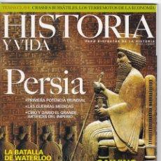 Coleccionismo de Revista Historia y Vida: HISTORIA Y VIDA Nº 427. Lote 172251199