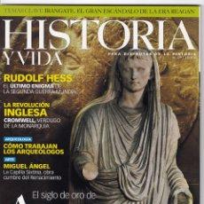 Coleccionismo de Revista Historia y Vida: HISTORIA Y VIDA Nº 429. Lote 172251224