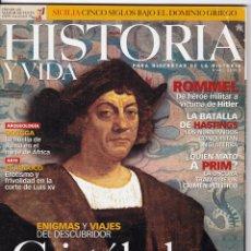Collectionnisme de Magazine Historia y Vida: HISTORIA Y VIDA Nº 440. Lote 172251282