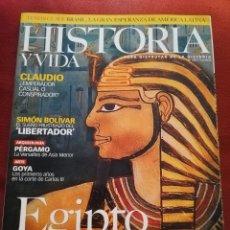 Coleccionismo de Revista Historia y Vida: REVISTA HISTORIA Y VIDA Nº 428 (EL IMPERIO NUEVO DEL ANTIGUO EGIPTO). Lote 172350562