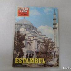 Coleccionismo de Revista Historia y Vida: REVISTA HISTORIA Y VIDA - EXTRA Nº 44 ESTAMBUL. Lote 172575703