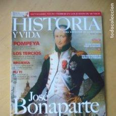 Coleccionismo de Revista Historia y Vida: HISTORIA Y VIDA Nº 450. Lote 172991469