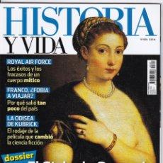 Collectionnisme de Magazine Historia y Vida: HISTORIA Y VIDA Nº 601. Lote 173631138