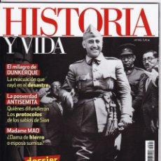Coleccionismo de Revista Historia y Vida: HISTORIA Y VIDA Nº 592. Lote 173631704