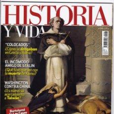 Coleccionismo de Revista Historia y Vida: HISTORIA Y VIDA Nº 588. Lote 173631767