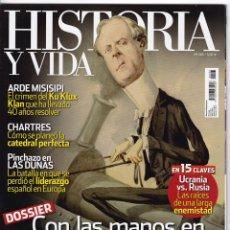 Colecionismo da Revista Historia y Vida: HISTORIA Y VIDA Nº 565. Lote 173643982