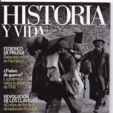 Coleccionismo de Revista Historia y Vida: HISTORIA Y VIDA Nº 553. Lote 173644064
