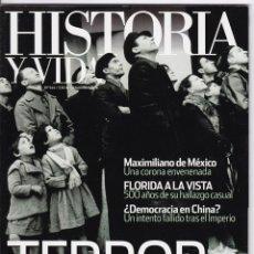 Coleccionismo de Revista Historia y Vida: HISTORIA Y VIDA Nº 544. Lote 173644240