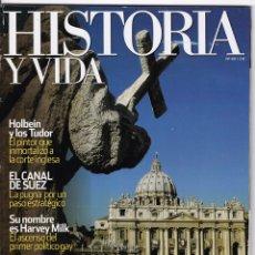 Coleccionismo de Revista Historia y Vida: HISTORIA Y VIDA Nº 491. Lote 173648080