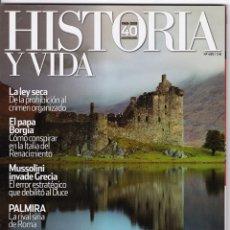 Coleccionismo de Revista Historia y Vida: HISTORIA Y VIDA Nº 485. Lote 173648365