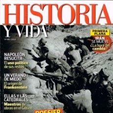 Coleccionismo de Revista Historia y Vida: HISTORIA Y VIDA Nº 580, POR QUÉ EMPEZÓ LA GUERRA CIVIL. Lote 177493195