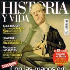 Coleccionismo de Revista Historia y Vida: HISTORIA Y VIDA Nº 565, CORRUPCIÓN EN LA CORTE DE ISABEL II, CATERDRAL DE CHARTRES. Lote 177493297