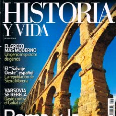 Coleccionismo de Revista Historia y Vida: HISTORIA Y VIDA Nº 558, ROMA Y LA INGENIERIA. Lote 177493408