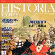 Coleccionismo de Revista Historia y Vida: HISTORIA Y VIDA Nº 426, FEUDALISMO. Lote 177493463
