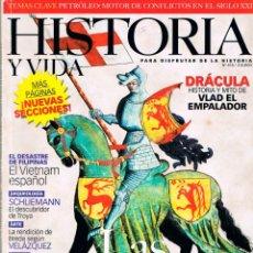 Coleccionismo de Revista Historia y Vida: HISTORIA Y VIDA Nº 418, LAS CRUZADAS. Lote 177493530