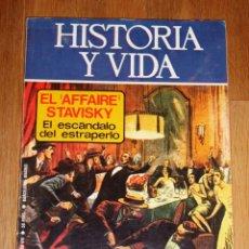 Collectionnisme de Magazine Historia y Vida: HISTORIA Y VIDA. AÑO VIII ; NÚM. 88 ; JULIO 1975 . Lote 178047008
