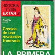 Coleccionismo de Revista Historia y Vida: REVISTA HISTORIA Y VIDA. LA PRIMERA REPUBLICA ESPAÑOLA Nº EXTRA 3. Lote 178082237