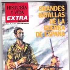 Coleccionismo de Revista Historia y Vida: REVISTA HISTORIA Y VIDA. GRANDES BATALLAS DE LA GUERRA DE ESPAÑA. Nº EXTRA 1. Lote 178082625