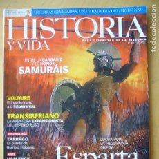Coleccionismo de Revista Historia y Vida: HISTORIA Y VIDA Nº 430. Lote 178106099