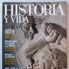 Coleccionismo de Revista Historia y Vida: HISTORIA Y VIDA Nº 499 GOLPE A ROMA. Lote 179109765