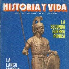 Coleccionismo de Revista Historia y Vida: == H02 - TIEMPO DE HISTORIA Nº 205. Lote 179380761