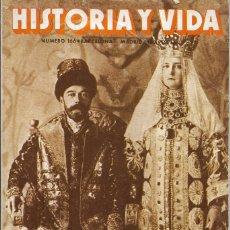 Coleccionismo de Revista Historia y Vida: == H04 - TIEMPO DE HISTORIA Nº 166. Lote 179384926