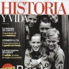 Coleccionismo de Revista Historia y Vida: HISTORIA Y VIDA N. 575 - EN PORTADA: BAJO LA ESVASTICA (NUEVA). Lote 180036616